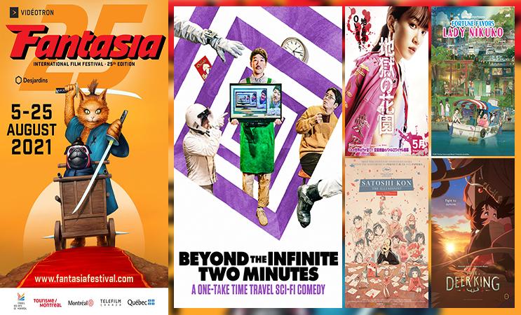 Palmarés japonés 25 Festival de Cine Fantasia