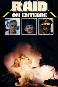 Watch Raid on Entebbe Online Free in HD