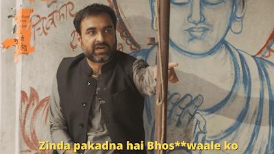 Zinda pakadna hai | Mirzapur Meme Templates