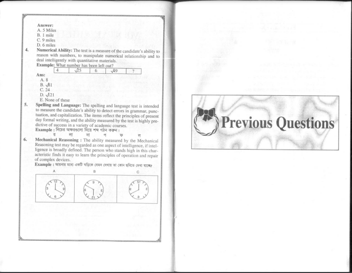 mental ability pdf, মানসিক দক্ষতা বই pdf, ওরাকল মানসিক দক্ষতা pdf, mp3 mental ability pdf, bcs মানসিক দক্ষতা pdf