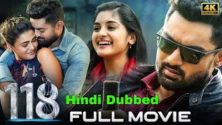 118 South Full Movie Hindi Dubbed Download Filmyzilla