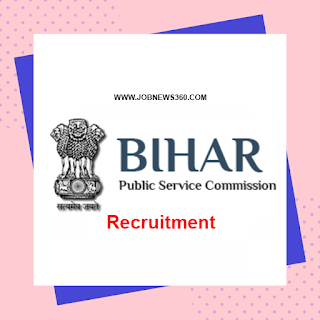 BPSC Recruitment 2020 for Motor Vehicle Inspector