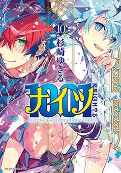 1001 Manga