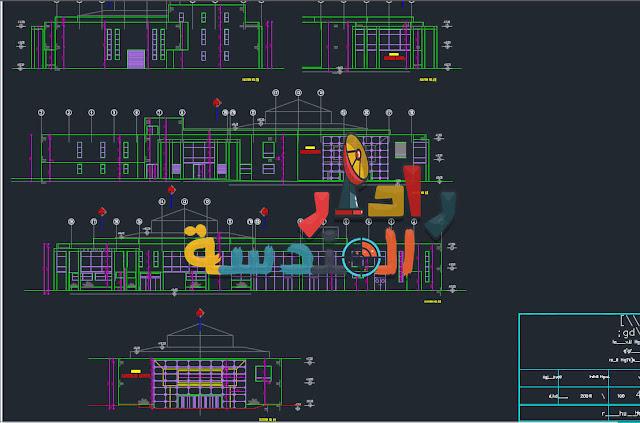 تحميل ملف أوتوكاد لــ مشروع مركز مؤتمر البناء Dwg