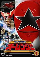 Chouriki Sentai Ohranger Subtitle Indonesia