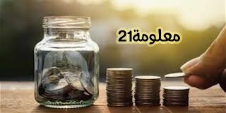 الكويت  مليونير