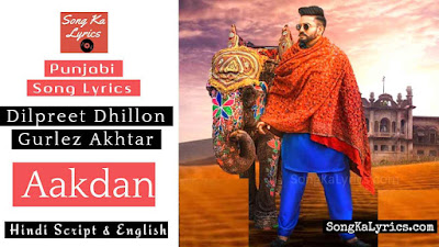 akdaan-lyrics-dilpreet-dhillon