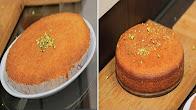 طريقة عمل البسيسة - الهريسة - كيكة السميد مع أميرة شنب في أميرة في المطبخ 24 -11-2016