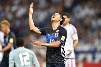 10d8764c52 Japão de Kagawa não foi bem e viu a pressão para a Copa aumentar (Foto   Kazuhiro Nogi AFP)