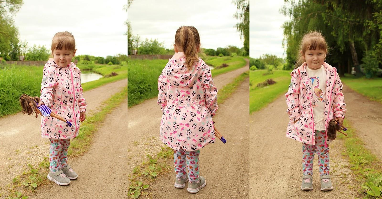 kurtka przeciwdeszczowa dla dziewczynki