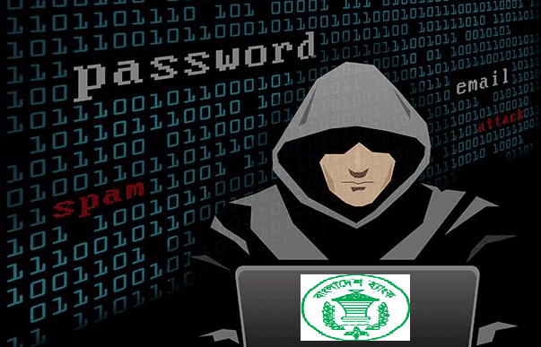 Bangladesh Bank Using $10 Router And No Firewall, Reason Got Hacked $80 Million Said Police