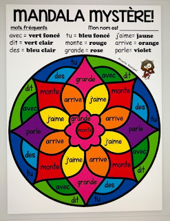 https://www.teacherspayteachers.com/Product/Mandala-MOTS-FREQUENTS-et-NOMBRES-French-Color-by-Code-SIGHT-WORDS-and-NUMBERS-4600608