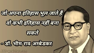 ambedkar birthday, ambedkar ji ka photo