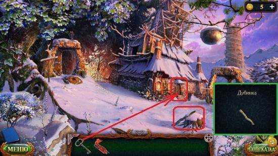 поднимаем дубинку и открываем двери хижины в игре затерянные земли 5