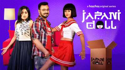 Japani Doll Web Series Download in Hindi All Episodes 480p 2019
