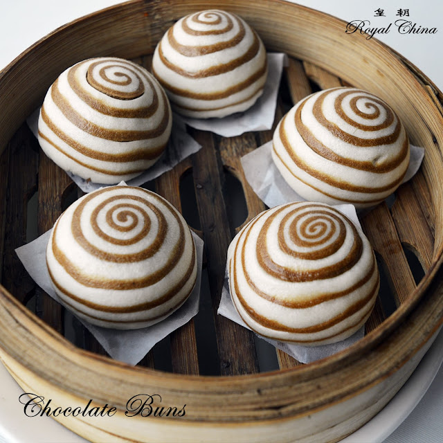 Chocolate Buns at Royal China