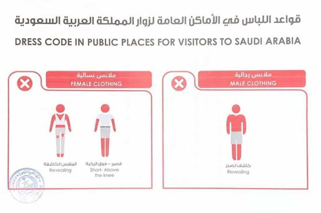 Is wearing 'Shorts' in Public places a violation in Saudi Arabia?