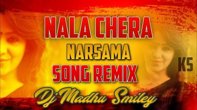Nalla Cheera Narsama Song Remix Dj Madhu Smiley [NEWDJSWORLD.IN]
