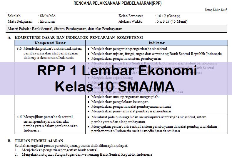 Rpp 1 Lembar Ekonomi Kelas 10 Sma Ma Antapedia Com