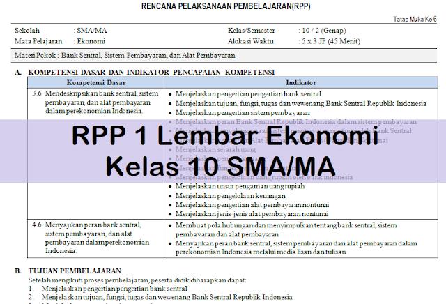 RPP 1 Lembar Ekonomi Kelas 10 SMA/MA