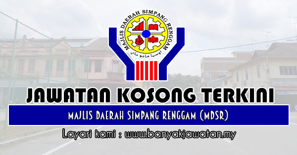Majlis Daerah Simpang Renggam (MDSR)