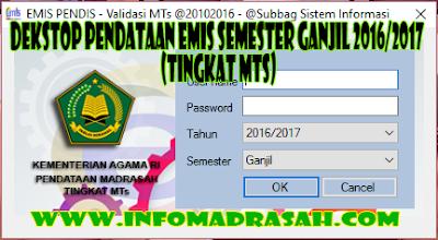 Download Aplikasi Dekstop Pendataan EMIS Semester Ganjil 2016/2017 (Tingkat MTs)