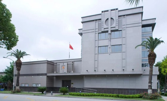 Chinese Consulate in Houston, Texas, USA. Photo: STEVE CAMPBELL / AP / NYT