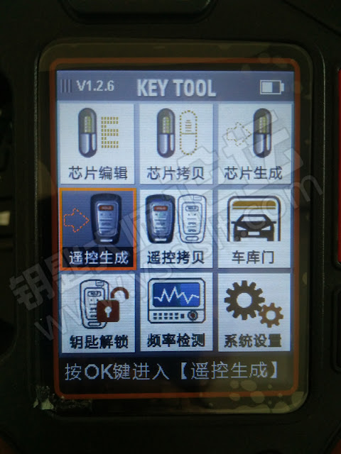 vvdi-key-tool-generate-mg3-remote-1