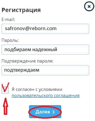 Как зарегистрироваться и войти на сайте Vktarget.ru?