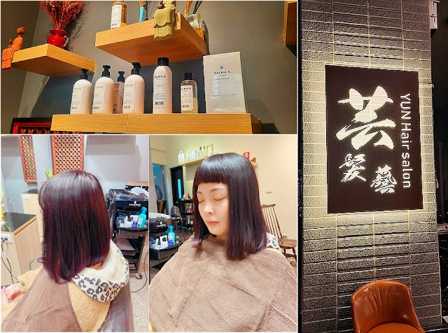 美髮造型  ░  高雄市區美髮沙龍推薦 - 芸髮藝 Yun Hair Cut,鄰近新崛江商圈的專業技術髮廊,質感簡約時尚舒適沙龍
