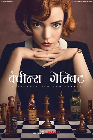 The Queen's Gambit Season 1 Full Hindi Dual Audio Download 480p 720p All Episodes [ हिन्दी + English ]