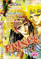 การ์ตูน Prince เล่ม 13