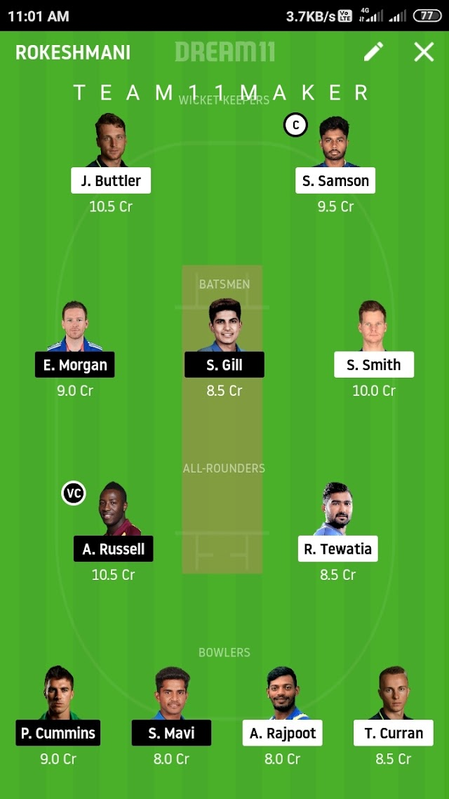 RR VS KKR, match 12 fantasy11 prediction and tips
