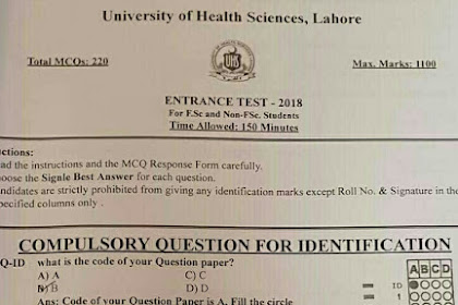 UHS MDCAT Paper 2018 pdf download