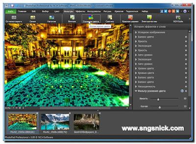 PhotoPad Image Editor Pro 3.12 - Инструменты Фильтр