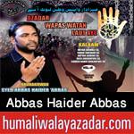 http://www.humaliwalayazadar.com/2017/09/syed-abbas-haider-abbas-nohay-2018.html