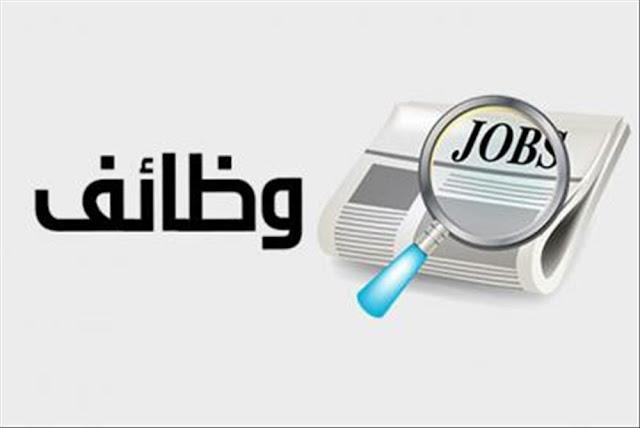 تعيينات جديدة في سلسلة مطاعم عالمية في بغداد؟