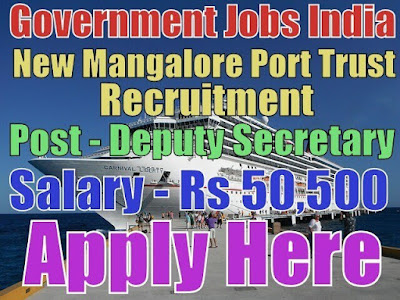 New Mangalore Port Trust NMPT Recruitment 2017