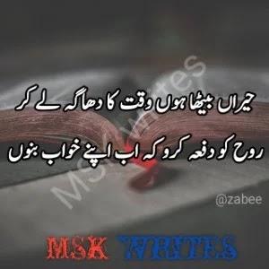 Mirza Ghalib Poetry