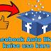 Facebook Auto Liker Kaise Use Kare - Facebook par like kaise badhaye?
