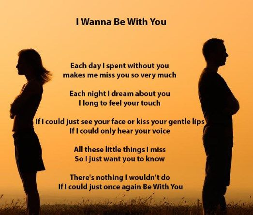 I Wanna Be With You Valentines Day - Quotes Top 10 Updated