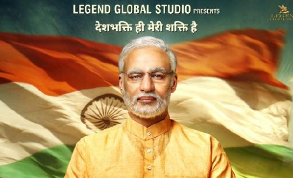 PM Narendra Modi Movie in West Bengal
