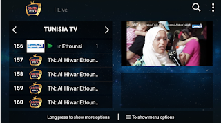 DMTN IPTV ANDROID APPLICATION