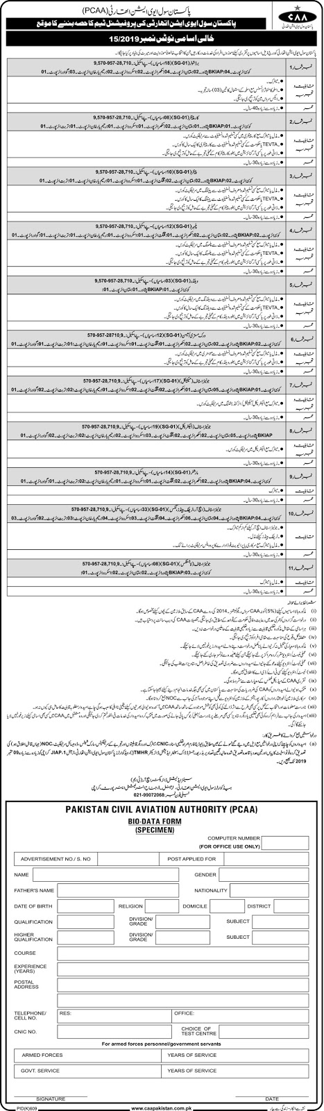Advertisement for PCAA Jobs August 2019
