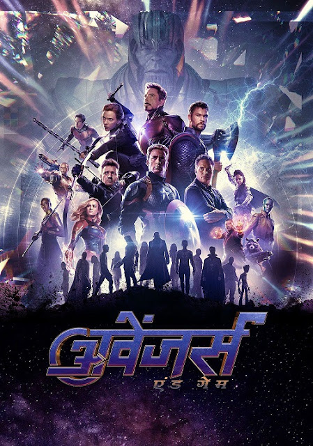 Avengers: Endgame (2019) 720p HEVC HD x265 [Dual Audio] [Hindi – English] – 800 MB Download filmywap, mp4moviez, Jalshamoviez, 9xmovies