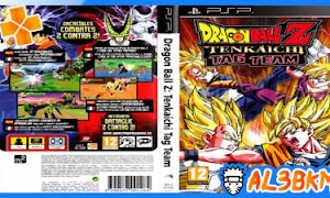 تحميل لعبة Dragon Ball Z Tenkaichi Tag Team psp iso مضغوطة لمحاكي ppsspp