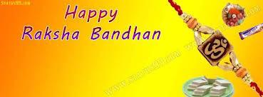 New Happy Raksha Bandhan Facebook Cover Images | Pics | Wallpapers | Rakhi 2016 Wallpapers free Download