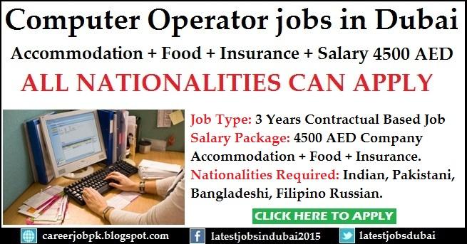 Computer Operator jobs in Dubai free visa