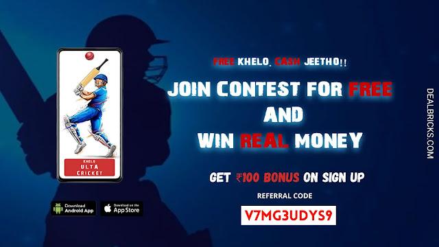 Go Khiladi Referral Code, Go Khiladi App Download