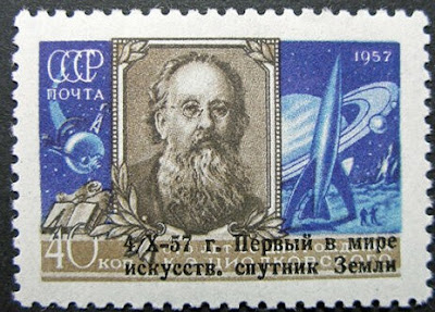 Russia 1957  MNH OG Launching of Russian Soviet Sputnik 1
